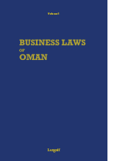 Business Laws of Oman